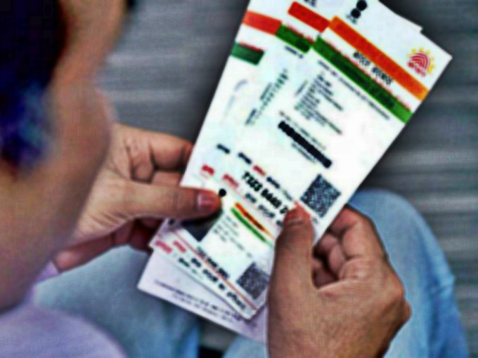 aadhaar-supreme court-petition