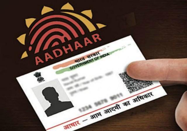 aadhaar data theft-abhinav srivastava