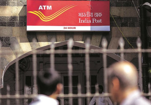 India Post Payments Bank Working On Launching 650 Branches To Facilitate Financial Inclusion