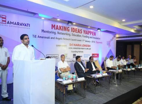 tie-tie amaravati-andhra pradesh-startup ecosystem