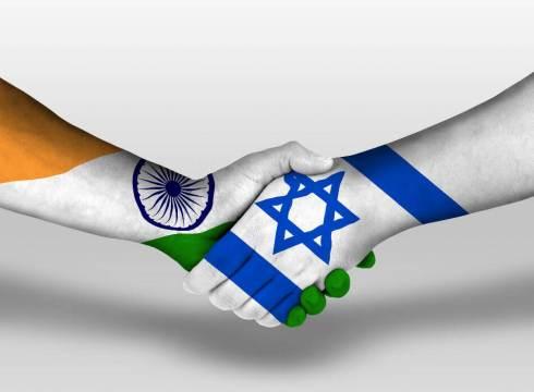 ivycap ventures-vc fund-israel