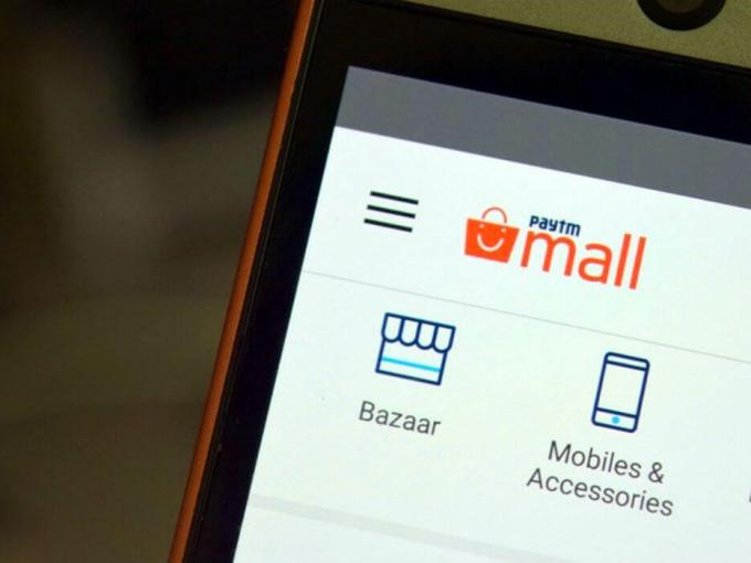 Paytm Mall Gets $110 Mn Fund Infusion From SoftBank And Alibaba
