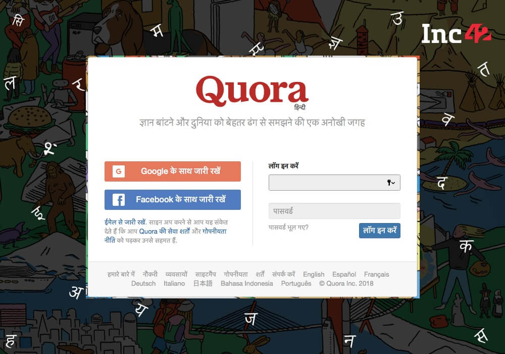 Can Quora Hindi Become The Go-To Digital Encyclopaedia For India's Vernacular Users?