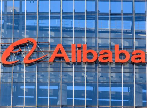 Alibaba Cloud Will Build Special Teams To Focus On Startups, Online Business