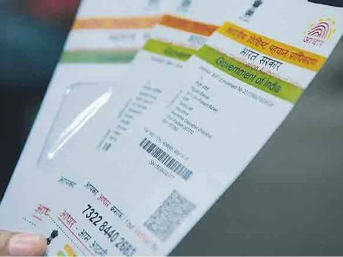 Banks Can Continue Using Aadhaar ePS For Providing Welfare Scheme