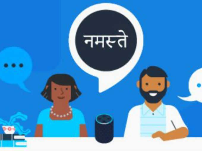Amazon Expands Alexa Skill Set To Include Hindi For Developers
