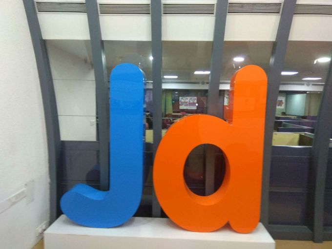Justdial Sees 8.2% Jump In Profits In Q3 After Rise In Active Listings