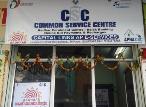 IT Ministry Seeks Permission To Run 3.7 Lakh Rural Kiosks For Digital Services