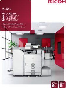 MPC4502 5502 Brochure image