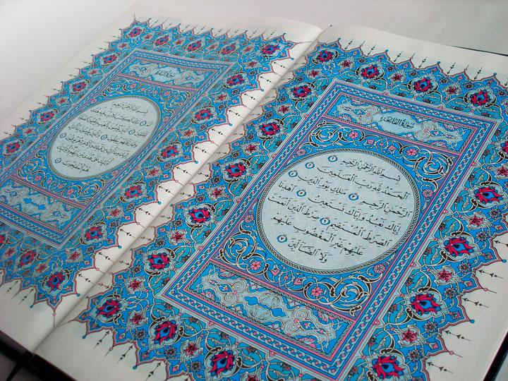 tips menghafal al-quran