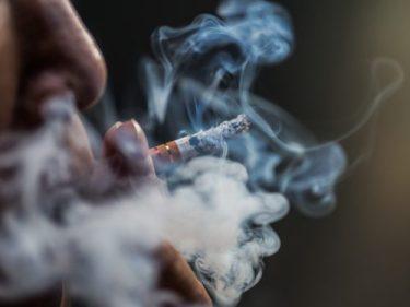 prenehaj-kaditi
