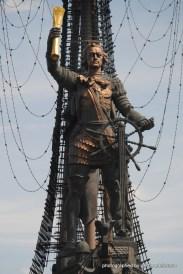 Detail des Peter I. -Denkmals