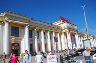 Bahnhof Jekaterinenburg