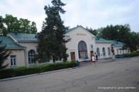Wjasemskaja