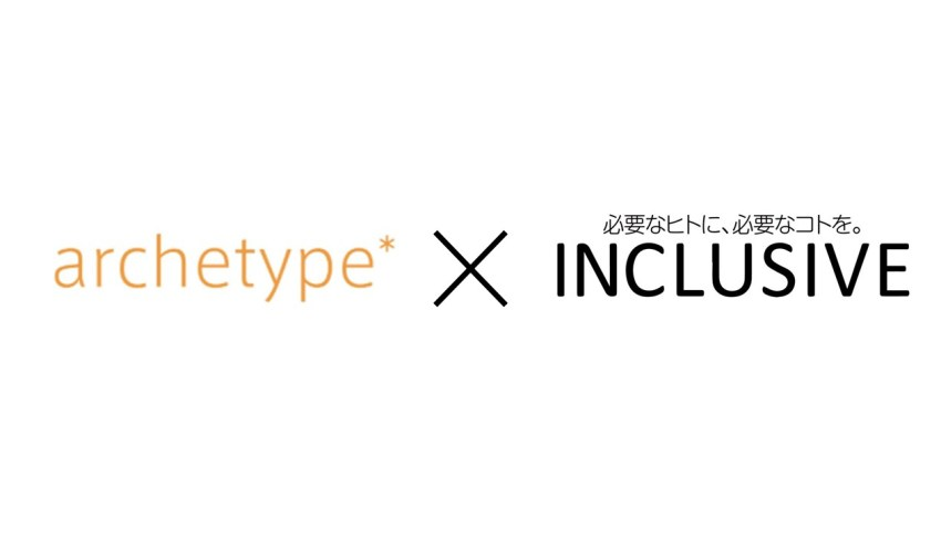 アーキタイプと業務提携、新事業創出プログラムを共同で提供