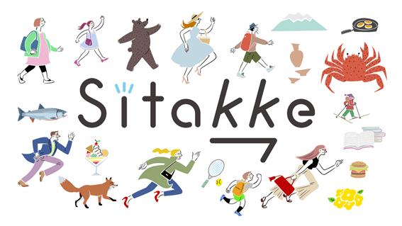 HBC北海道放送のデジタルメディア新事業『Sitakke』が7月1日にスタート