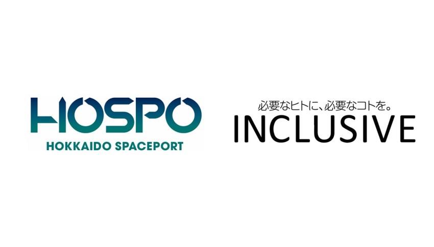 宇宙港「北海道スペースポート」の事業運営会社SPACE COTANへ出資