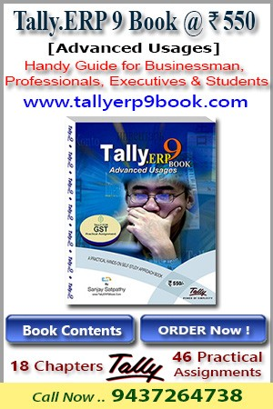 Get... Tally.ERP9 Book (Advanced Usage) @ Rs.550