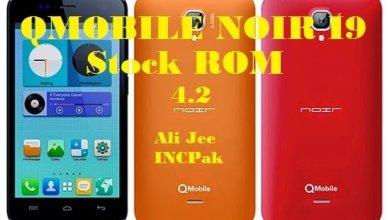 Photo of QMobile Noir i9 Stock 4.2 Flashable ROM
