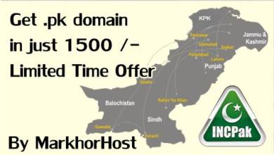 Photo of Get .pk domain for only 1500/-   Limited Time offer