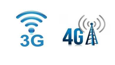 Photo of Gilgit Baltistan and AJK to get 3G and 4G internet facility
