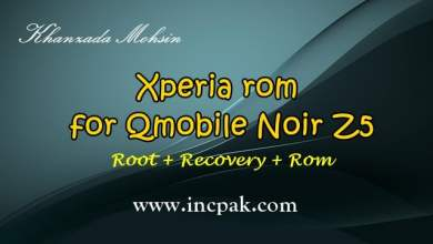 Photo of Xperia rom for qmobile noir z5