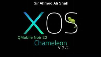 Photo of XOS chameleon 2.2 Rom for QMobile Noir E2