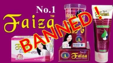 Photo of Faiza Beauty Cream Banned in Pakistan by PSQCA