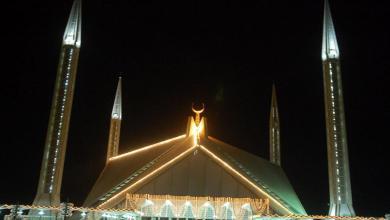 Photo of Shab-e-Meraj to be observed tonight