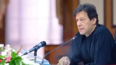 Photo of PM Imran Khan Urges To Take Part in Asset Declaration Scheme