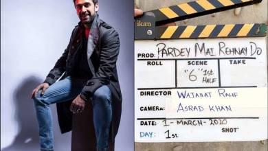 Photo of Ali Rehman Khan starts shooting for his next film