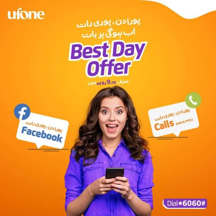 Ufone offers best hybrid offer