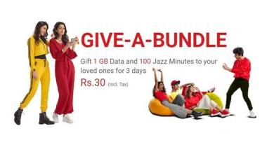 Photo of Jazz Give A Bundle – Send 1GB & 100 Minutes To Loved Ones