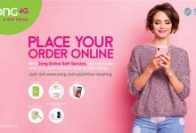 Photo of Zong 4G offers free Home delivery