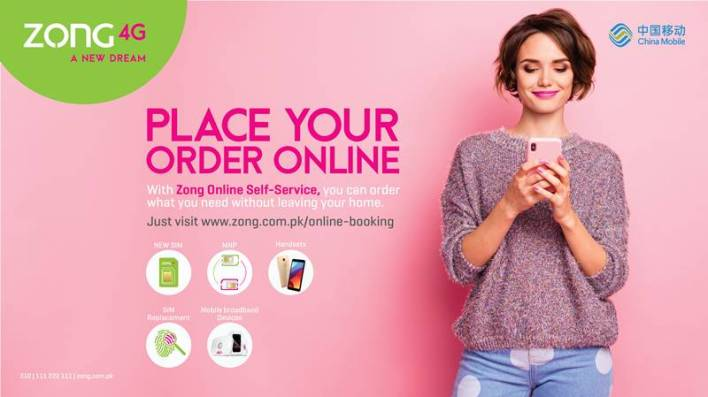 Zong 4G offers free Home delivery