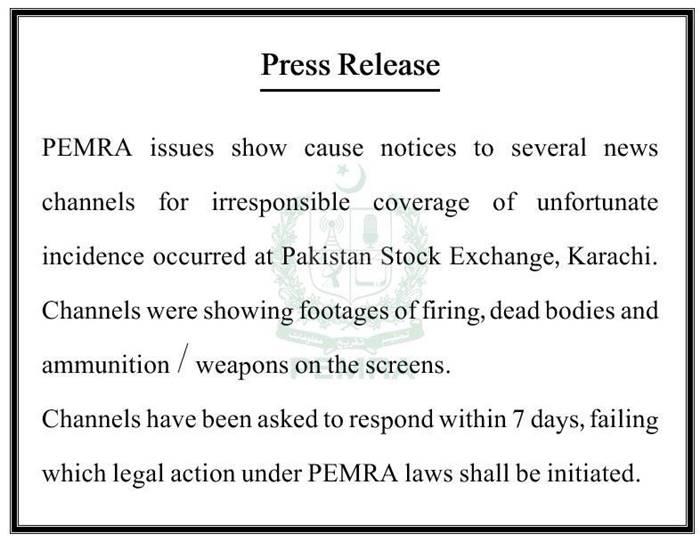 PEMRA PSX Karachi