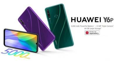 Photo of Huawei Y6p Price in Pakistan – Massive 5,000mAh battery
