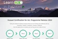 Photo of Huawei Pakistan Launches Educational Certification Programme 2020