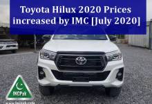 Photo of Toyota Hilux 2020 Prices increased by IMC [July 2020]