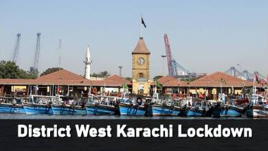 Photo of District West Karachi placed under smart lockdown
