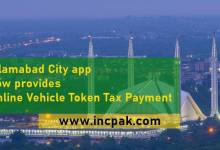 Photo of Islamabad City App now provides Vehicle Token Tax payment online