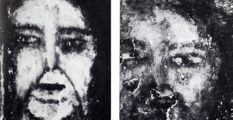 Fenomene paranormale - Fetele din Belmez