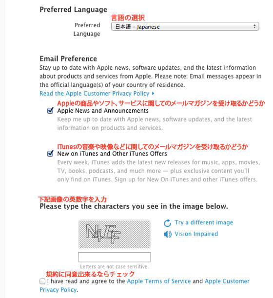 apple-id-register05