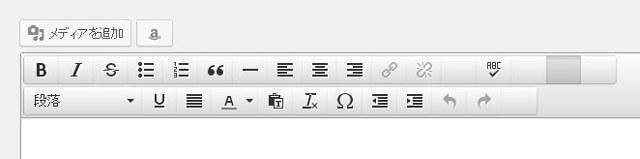 wordpress-39-editor01
