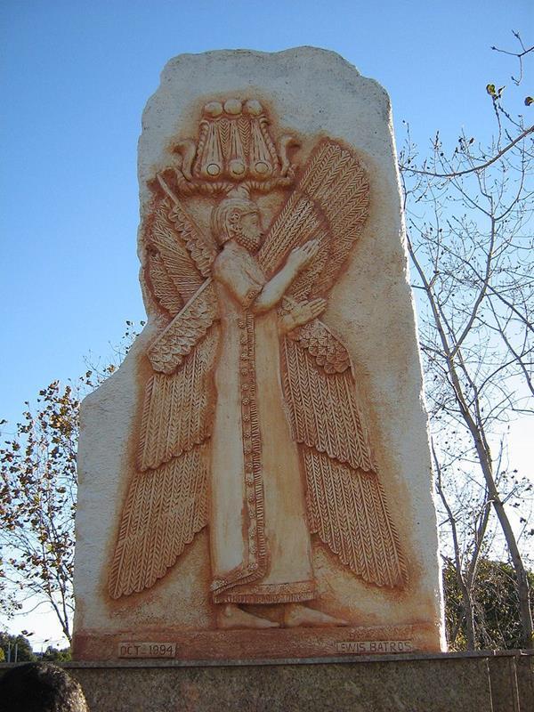 Monumento de Ciro o Grande