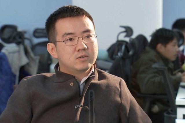 Джихан Ву