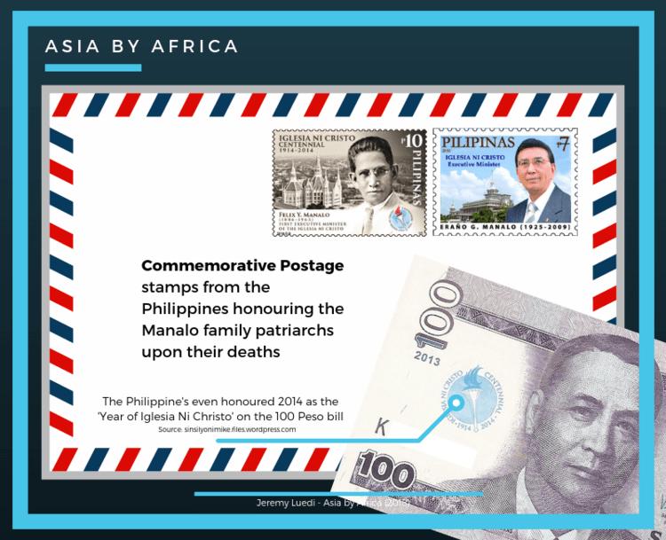 Iglesia-Ni-Cristo-Philippines-commemorative-bill-stamps