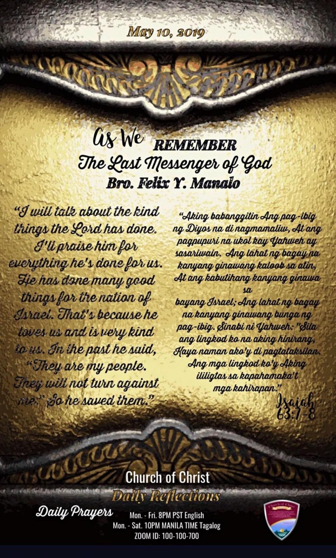 Remembering Bro. Felix Y. Manalo