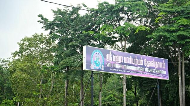 hindu-templom-langkawi-malajzia- Sri Maha Mariamman templom