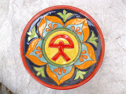 Spanish ceramic plate